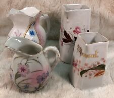 Lot Of 4 Vintage Small Porcelain Pitchers Cream Flowers White With Flowers