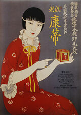 ORIENTAL ART PRINT - The William Candy Asian Chinese Vintage Poster 20x28