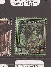 Malaya Jap Oc Straits SG J157 VFU (9azb)