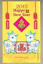China 2014 2015 Happy New Year Greeting Ram Special Sheetlet Series 9 賀喜9 Goat