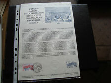 FRANCE - document officiel 1er jour 21/5/1983 (congres marseille) french