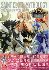 DHL) Saint Seiya CLOTH MYTHOLOGY ONE THOUSAND WARS EDITION Book Saintia Sho Myth