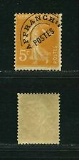 "FRANCE PREOBLITERE N° 50 "" SEMEUSE 5c ORANGE "" NEUFxxTB"