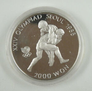 Korea-south 2000 Won, 1987, 1988 Olympics Wrestling UNC
