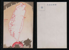 Japanese occupation TAIWAN FORMOSA Railway Route Map picture postcard Old JAPAN