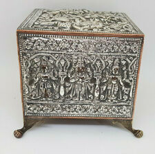 USED ANTIQUE SOLID SILVER & COPPER INDIAN CASE BOX