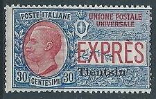 1917 UFFICIO POSTALI IN CINA TIENTSIN ESPRESSO 30 CENT MNH ** - W009-2