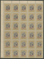 JAIPUR SG030 1936-46 1r BLACK&YELLOW BISTRE RARE MNH BLOCK OF 30 SERVICE  STAMPS