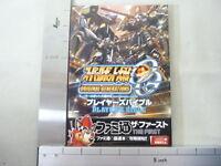 SUPER ROBOT WRAS OG Gundam Players Bible Game Guide Book Japan PS2 EB3658*