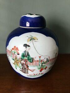 Vintage Antique Chinese Oriental Ginger Jar