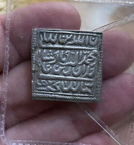 Indian State Silver Rupee AUNC