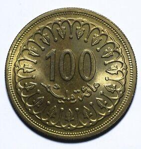 1960 (1380) Tunisia 100 Milliemes - Lot 1234
