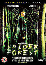 Spider Forest (UK REGION 2 DVD, 2008)