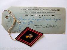 Insigne Tissu Patch Losange mod.1945 Rare Spécimen Type 1952 GENIE SOUS OFFICIER