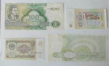 1990. RUSSIAN SOVIET RUBLE PAPER MONEY COINS GOLD SILVER MAVRODI STOCK ORDER PIN