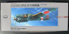 ARII 53015 - MITSUBISHI Ki-46-3 DINAH Intercepter - 1:72 - Modellbausatz - Kit 3