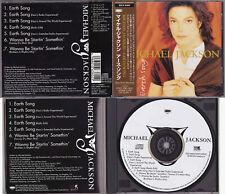 Michael Jackson EARTH SONG CD Maxi Single Remixes Edition Collector JAPAN 1995