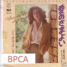 """7"""" JAPAN  PROMO GIGLIOLA CINQUETTI WHEN YOU LOSE WHAT YOU LOVE, ITALIAN POP"""