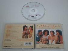VARIOUS/WAITING TO EXHALE - ORIG. SOUNDTRACK ALBUM(ARISTA 07822187962) CD ALBUM