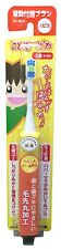 FS Hapica Japan Mini Kids Electric Toothbrush Minus Ion Emitting DBK-1Y Yellow