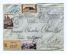 1952 regular air mail cover par avion paris france- tokyo japan inauguration