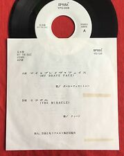 """QUEEN-The Miracle/PAUL McCARTNEY-My Brave Face -Japan 7"""" Test Pressing (Beatles)"""