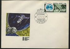 1976 Russia Soviet Space Cover FDC?