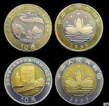 China 1999 year Macau return to the motherland Souvenir Coins 2PCS