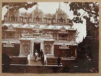 Esposizione Universale Da Parigi 1900 Vintage