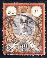 1PERSIA - 1IRAN- LARGE MIDDLE EAST COUNTRY - Sc 55 USED - LOOK!