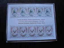 MONACO - timbre yvert et tellier bloc n° 9 n** (Z10) stamp