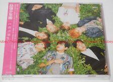 BTS Bangtan Boys Kayo Nenka In the Mood for Love pt.1 Japanese Edition CD DVD