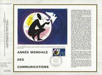 FEUILLET CEF 1er JOUR FRANCE ANNÉE MONDIALE DES COMMUNICATIONS 1983