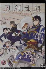 JAPAN Touken Ranbu Online Anthology Comic ~Touken Danshi Intermedi~
