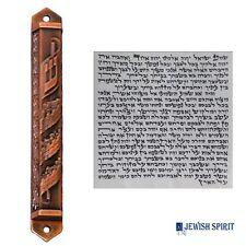 Mezuzah Case With Kosher Scroll Judaica Mezuza Judaism Gift Metal Jewish Holy
