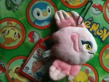 Pokemon Plush Alomomola Pink fish Best Wishes Ball keychain Stuffed figure Toy