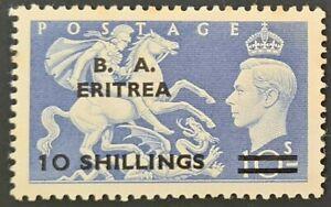 STAMPS ERITREA 1950 10/- NO GUM - #2207
