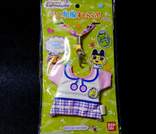 BANDAI For Tamagotchi School Mini Uniform Strap Pink Japan