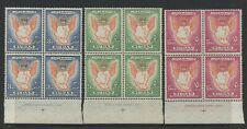 C846 SUDAN / Soudan / 1958 Arab Postal Congress Khartoum, set in blocks - MNH**