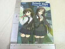 SCHOOL DAYS Artworks Japanese Japan Art Material Book TV Animation Manga *