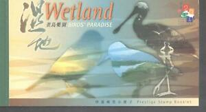 (876794) Birds, - Prestige booklet -, Hong Kong