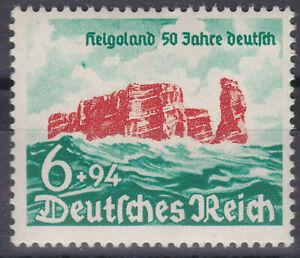 PLATTENFEHLER Mi. Nr. 750 VI Postfrisch ** MNH