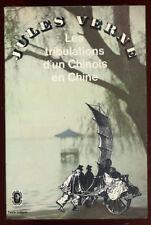 JULES VERNE: LES TRIBULATIONS D'UN CHINOIS EN CHINE. LIVRE DE POCHE. 1966.