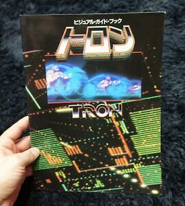 TRON VISUAL GUIDE BOOK 1982 VINTAGE BOOK