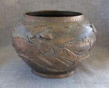 Japan Meiji Period Dai Nippon Yoshida zo Antique Tea Water Bronze Vessel Pot