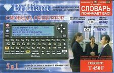NEW Russian English Talking Electronic Dictionary Brilliant T450F Aussie Stock