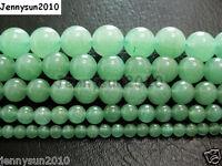 Natural Aventurine Gemstone Round Beads 15.5'' 2mm 3mm 4mm 6mm 8mm 10mm 12mm