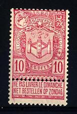 BELGIUM - BELGIO - 1894 - Esposizione di Anversa -