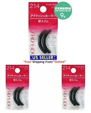 Shiseido Eyelash Curler Refill Rubber Pad #214 - 2, 4, 6 pcs (Fit Shu Uemura)