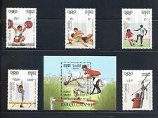 Cambodia # 1189-94  1992 Barcelona Olympics  MNH Superb $8.75